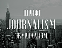 Journalism font