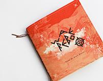 Wae Rebo Journal