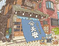 100 Views of Tokyo(41〜45)