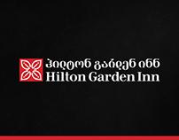 Hilton Garden Inn - Logo adaptation