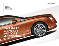 JCCAR website packaging and design