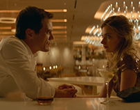 Frank & Lola (2016) - feature film debut