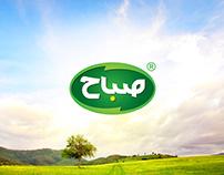 Sabah Dairy | Logo Redesign