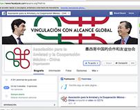 Asoc. México-China: Frontcovers Facebook