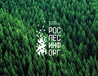 The digital forest for the real forest