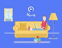 Wasela online promo