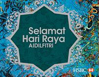 HSBC Hari Raya E-Video 2016/2017