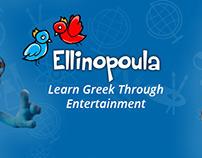 Ellinopoula Ad