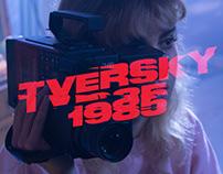1985 | music promo