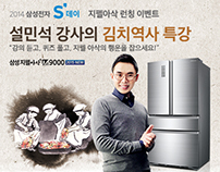 Samsung Electronics - ZIPELassak | Online Ads