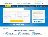 pososhok.ru - отели и авиабилеты (landing page)