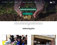 منظمة إكرام الإنسانية