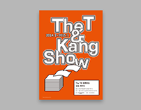 Design Talkshow: The Kangshow, 2014-2015