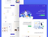 Akwade | Agency Landing Page