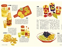 Fruit products