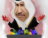 حمد بن جاسم آل ثاني
