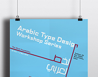 Arabic Type Design Workshop Series Poster