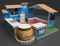 Kiri booth