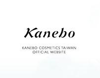 佳麗寶官網建置Website building for Kanebo TW
