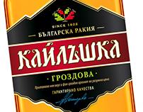 Bulgarian rakia KAILASHKA
