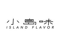 Logo & Logotype in 2015