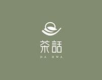 茶話 - DAHWA
