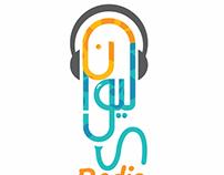 LIWAN radio