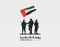 Commemoration Day UAE 2017