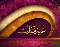 Eid-ul-adha HS 2016