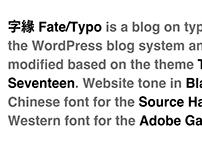 「字緣 Fate/Typo」Web Desgn
