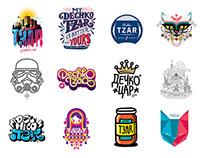100 DechkoTzar designs