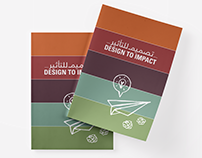 Design to Impact