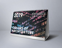 Eterno Ivica 2019 Calendar