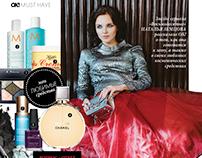 Natalia Zemtsova for OK! Magazine