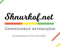 WebBanners.Shnurkof.net