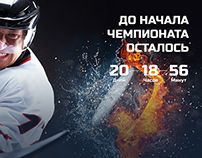 World Hockey 2014