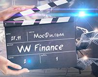 "KEY VISUAL CORPORATE EVENTS ""MAGIC CINEMA"" VOLKSWAGEN"