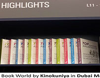 "Book ""Design Concepts in Architecture"" in Dubai Mall"