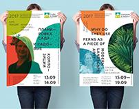 Rebranding of the festival landscape GARDENS & PEOPLE
