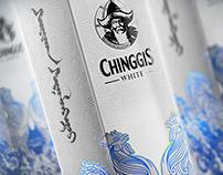 Chinggis WHITE vodka Lunar New Year gift box