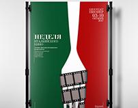 """Плакат: """"Неделя итальянского кино в Минске"""""""