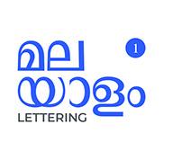 Malayalam Lettering