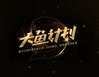 最近一些中文字体