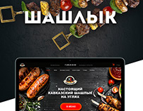 Web design grill meat