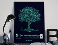 Earth Hour (WWF)
