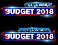 Budget 2018-19 Transmission on Abb Takk News