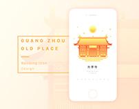GuangZhou old place