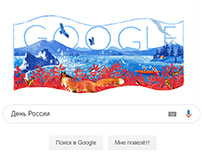 Google Doodle Russia National Day