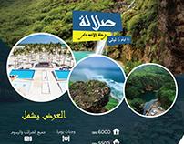 Salalah Tourism
