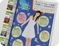 """Health life information magazine """"からだにいいこと"""